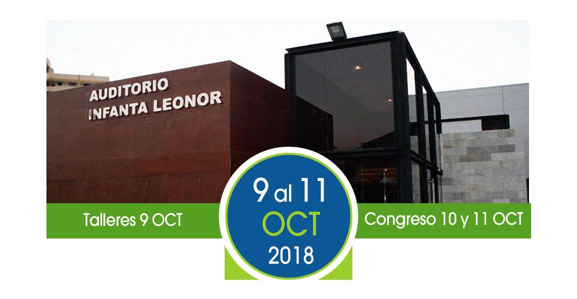 El auditorio Infanta Leonor acogerá el congreso Canarias Digital